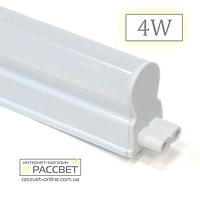 Мебельный LED светильник AL5038 4W (замена люминесцентным светильникам) 30см, фото 1