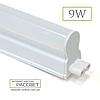 Мебельный LED светильник AL5038 9W (подсветка на кухню) 90см
