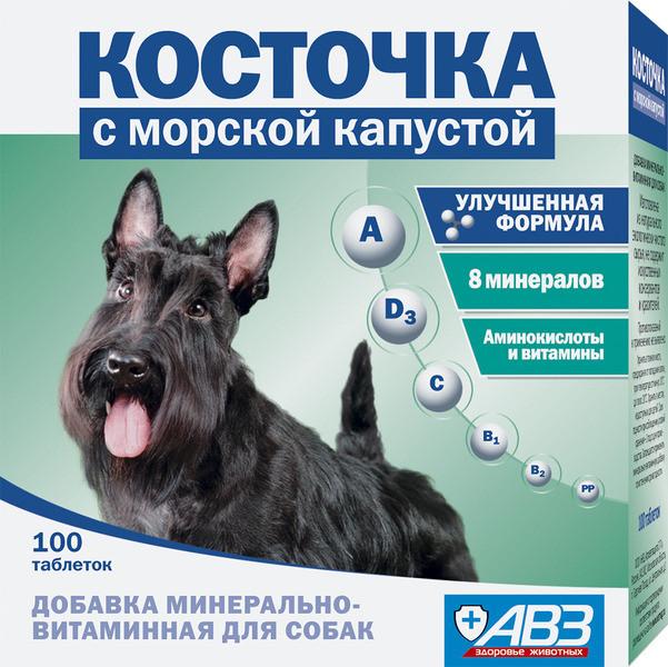 Витамины Косточка таб №100 с морской капустой АВЗ