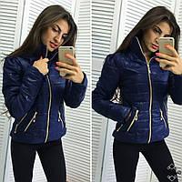 Женская куртка стеганная плащевка на 100 синтепоне
