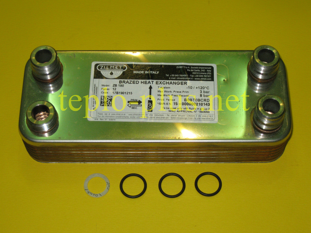 Теплообменник вторичный Zilmet (12 пластин) 065131 (17В1901215) Vaillant ATMOmax, TURBOmax Pro / Plus