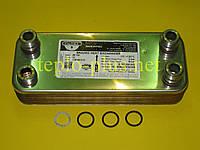 Теплообменник вторичный Zilmet (12 пластин) 065131 (17В1901215) Vaillant ATMOmax, TURBOmax Pro / Plus, фото 1