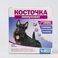 Витамины Косточка таб №100 иммуновит