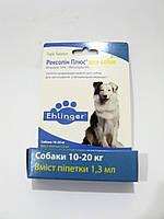 Rexolin Plus - капли от блох и клещей для собак 10-20кг