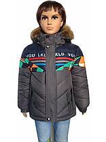 Зимняя куртка для мальчиков, фото 2
