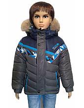 Куртка зимова тепла на хлопчика