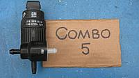 Насос омывателя стёкол для Опель Комбо / Opel Combo 2005 пассажирский, 090586631, 90058532, 090586632