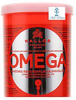 Маска для волос Kallos Cosmetics OMEGA-6 Hair Mask Каллос с комплексом омега-6 для сухих и поврежденных 1000мл