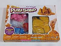 Кинетический песок Play Sand золотой металик с формочками 6686B