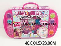 Бисер набор бус для девочек 11064