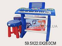 Пианино синтезатор на ножках со стульчиком 3728