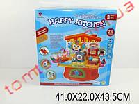 Игровой набор кухня HAPPY KITCHEN интерактивная XC08067
