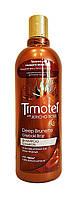 Шампунь Timotei Тайна темных волос для всех типов волос - 400 мл.