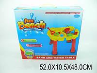 Песочный набор столик 2в1 FAN BEACH 506A