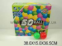 Игровые детские шарики для палатки или бассейна  3051-50
