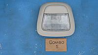 Фонарь освещения салона, плафон для Опель Комбо / Opel Combo 2005, 09166758
