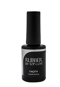 Закрепитель каучуковый для гель-лака Naomi Rubber UV Top Coat, 12 мл