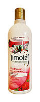 Шампунь Timotei Яркость цвета для окрашенных волос - 400 мл.
