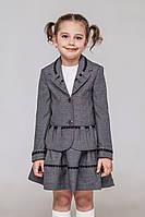 """Школьный костюм двойка для девочки """"Гламур"""""""