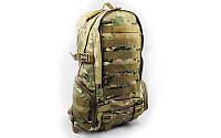 Рюкзак тактический 30 л мультикам