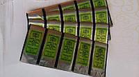 """Иглы швейные для вышивания бисером №12 """"Regal"""" (20шт в наборе)"""