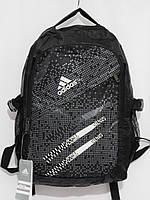 Рюкзак adidas белый две полосы, фото 1