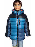 Яркие зимние куртки на мальчиков 1-5 лет