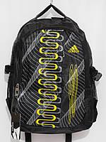 Рюкзак adidas желтый спираль