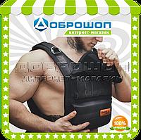 Жилет - утяжелитель регулируемый 1-10 кг ( 46-50 р)