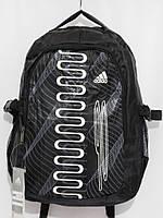 Рюкзак adidas белый спираль, фото 1