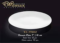 Тарелка десертная круглая 18см Wilmax.