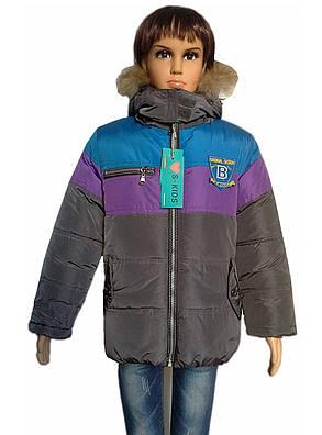Зимняя куртка на мальчика не дорого, фото 2