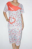 Пижама женская полубатальная. В ростовке 5 шт.(разные цвета). Размер ХL-4XL. (48-54)., фото 1