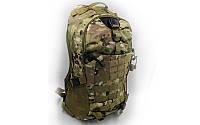 Рюкзак тактический 35 л мультикам