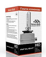 """Оригинальная штатная ксеноновая газоразрядная лампа """"INFOLIGHT"""" D3S (5000K)(+50%)"""