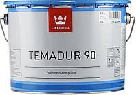 Краска Tikkurila Temadur 90 по металлу атмосферостойкая, 7.5л + 1.5л отвердитель