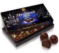 """Конфеты шоколадные в коробке """"Звездный сад"""" 200г"""