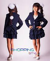 Костюм школьный двойка пиджак+юбка