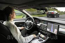 Автомобили с автопилотом (беспилотники) начало новой эры.
