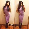 Облегающее платье с разрезом в зоне декольте, фото 7