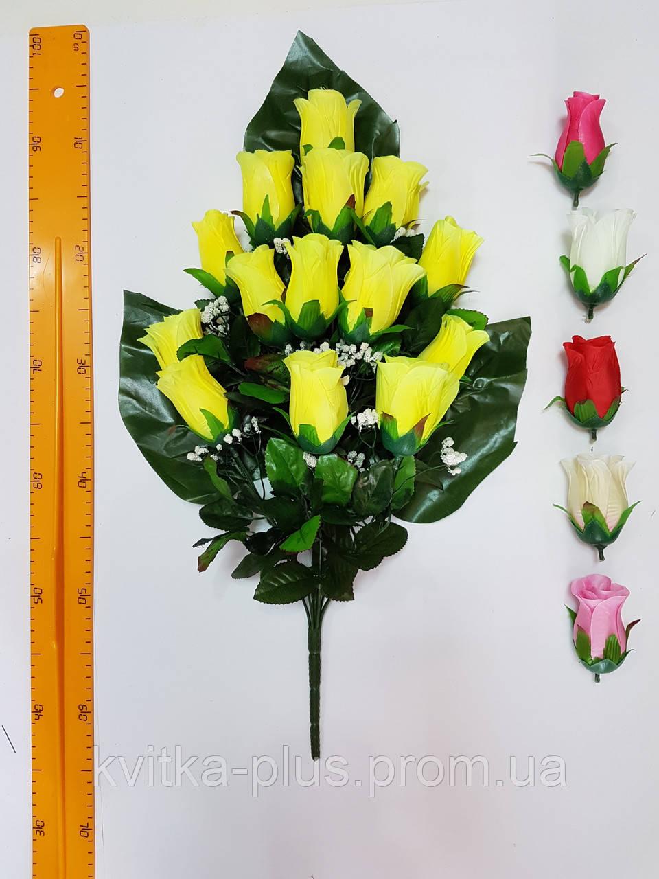 Искусственные цветы купить одиночки заказ комнатных цветов с доставкой по россии