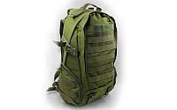 Рюкзак тактический 35 л олива