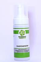 Sviteco пеногенератор - емкость для разведения пробиотических продуктов