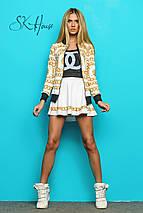 Спортивный костюм с юбкой | Chanel цепи sk, фото 2
