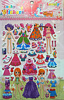 "Набор наклеек ""Куклы одевалки""+раскраска"