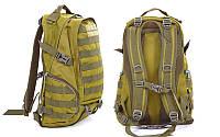 Рюкзак тактический (штурмовой) V-30л рейдовый, (оливковый)