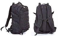 Рюкзак тактический (штурмовой) V-30л ( цвета черный)