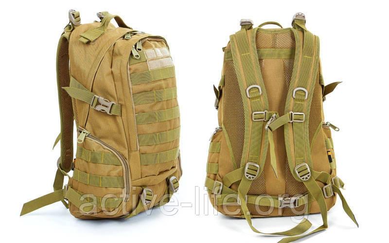 Рюкзак тактический (штурмовой) V-30л ( цвета хаки) , фото 1