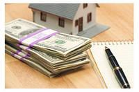 Кредит под залог недвижимости квартиры дома земли