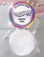 Харчові Блискітки Rainbow Dust - Glacier White - Бузковий Лід